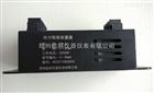 TD-2 /TD-1热膨胀前置器变送器