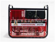 190A發電帶電焊機本田GX390