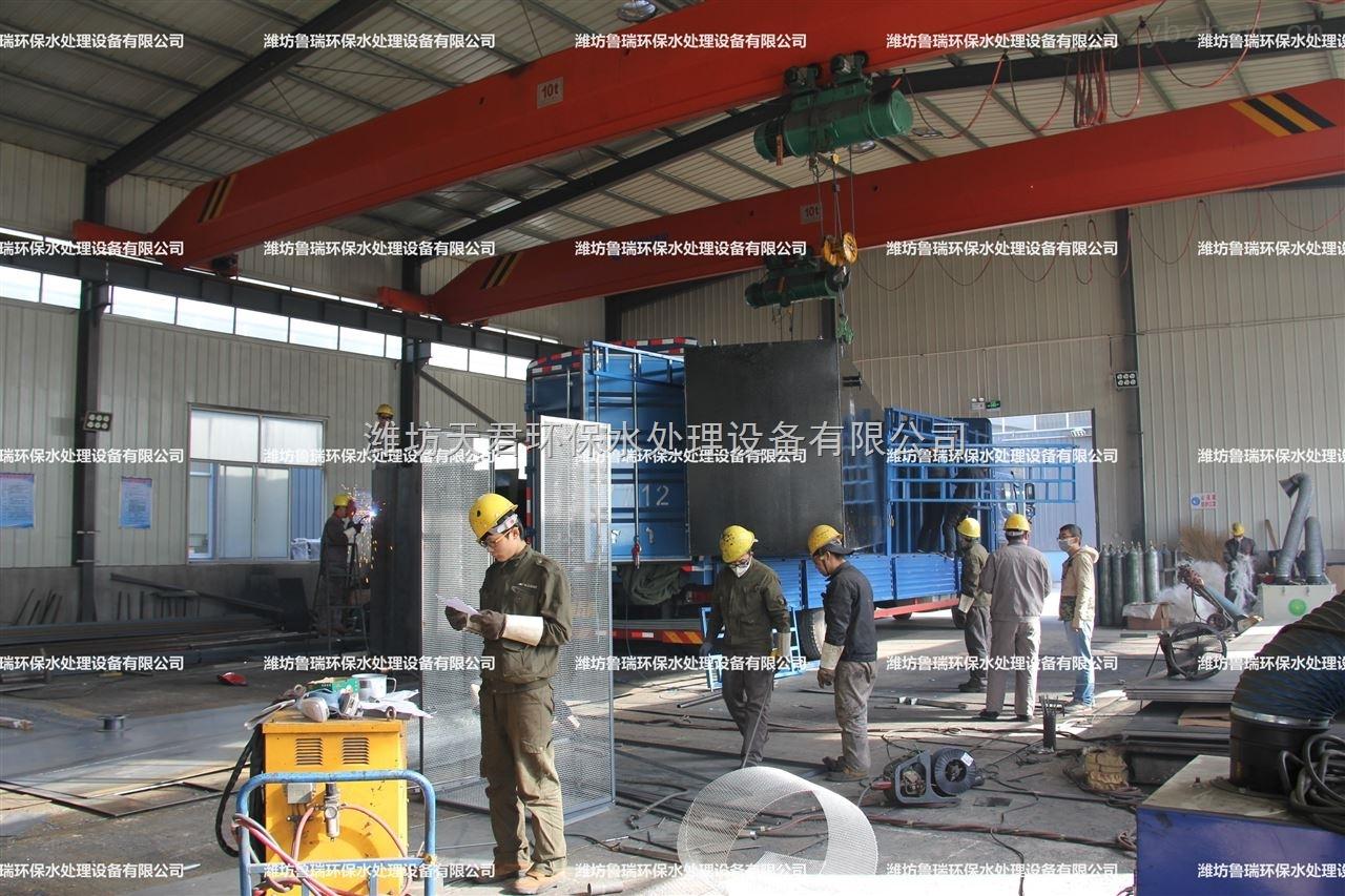 赣州地区一体化污水处理设备运行稳定