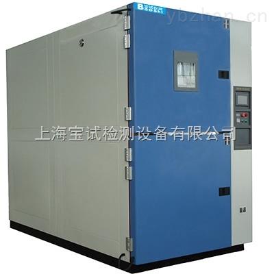 二箱冷热冲击试验机