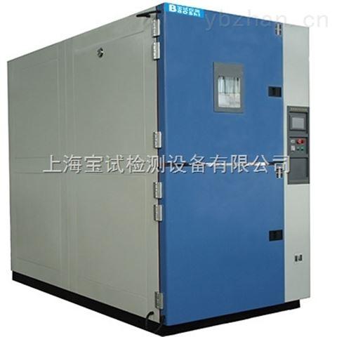 华东区冷热冲击试验箱厂家