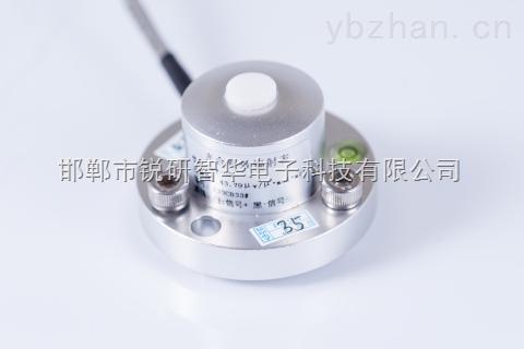 RY-GH型光合有效辐射传感器