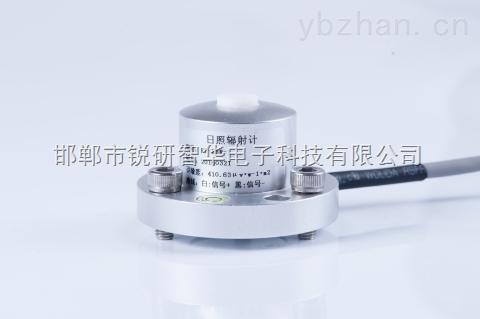 RY-EBN-1型太阳辐射计