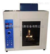 适用于固体绝缘材料漏电起痕试验仪生产厂家