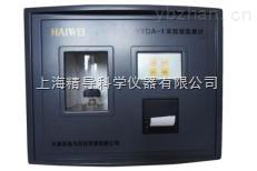 HWYDA-1型实验室盐度计