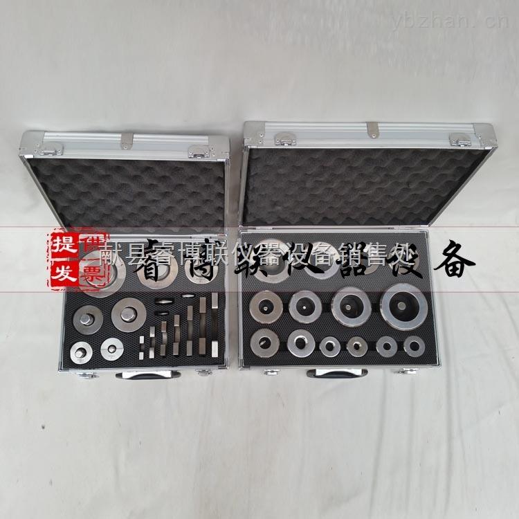 JG3050-L45-电工套管量规