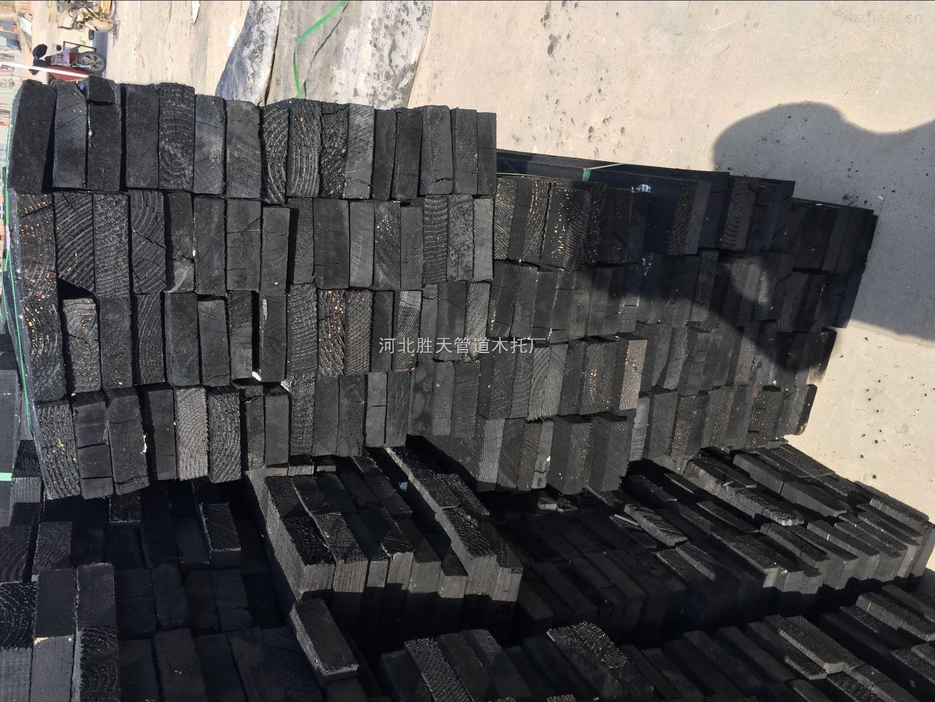 蒸汽管用阻燃管道木托