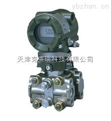 横河EJA530压力变送器现货