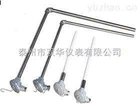 WRNK-530铝水用直角式热电偶