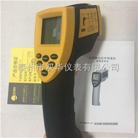 SH-2200红外线0-2200度测温仪