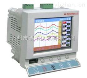 SH300A无纸记录仪SH300A