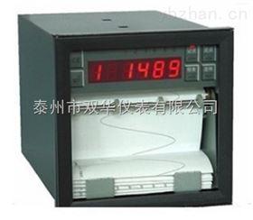 STR1002STR1002有纸记录仪