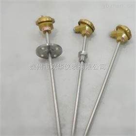 WRN-230厂家专业生产双华仪表K型带固定螺纹热电偶