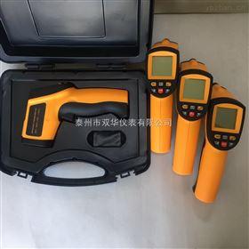 工业型SH-350手持红外线测温仪