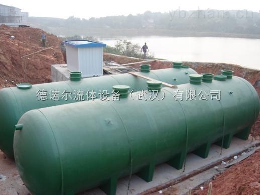DNRP-一体式  污水处理设备选型