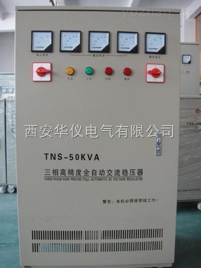 SVC-10-380V稳压器价格