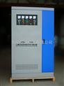 常用型100KW三相補償穩壓器價格、現貨