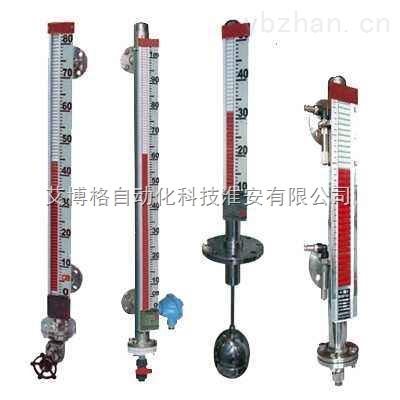 测量汽油用什么液位计