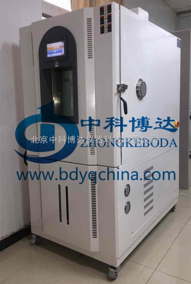 北京高低温湿热试验箱维修价格