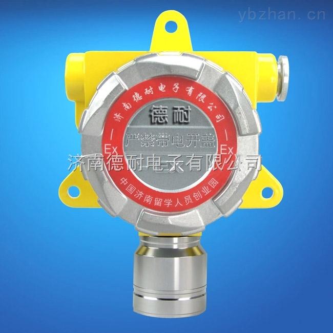 化工廠車間二氧化碳泄漏報警器,有害氣體報警器探頭多久更換傳感器