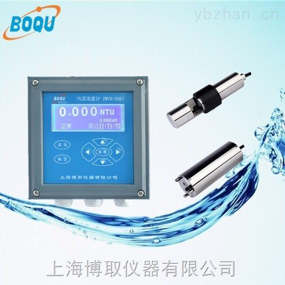 ZDYG-2088-污水處理 水中清澈度監測 在線濁度儀設備
