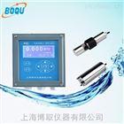 ZDYG-2088污水处理 水中清澈度监测 在线浊度仪设备