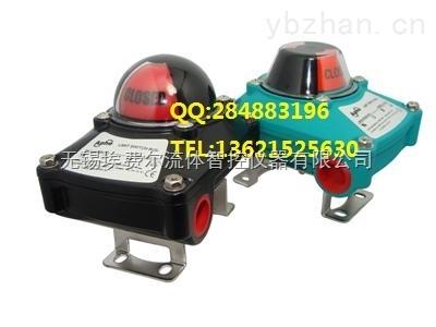 供应三位指示T型机械式限位开关盒,APL-210N阀门回讯器
