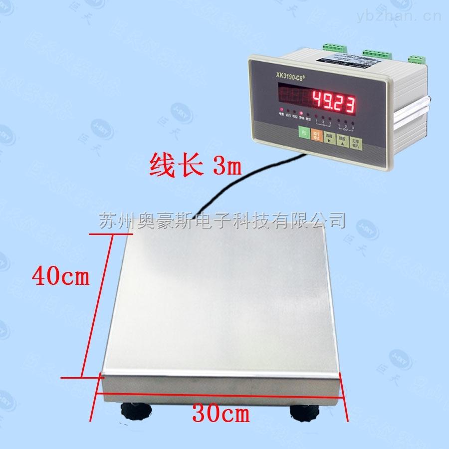上海耀華XK3190-C8+帶信號輸出顯示器價格