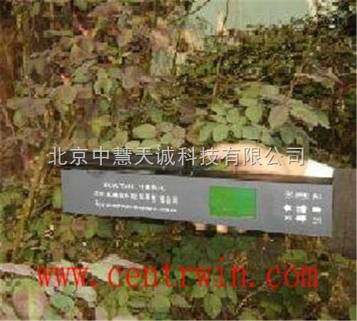 ZH7550型手持式葉面積儀/植物葉面積測定儀