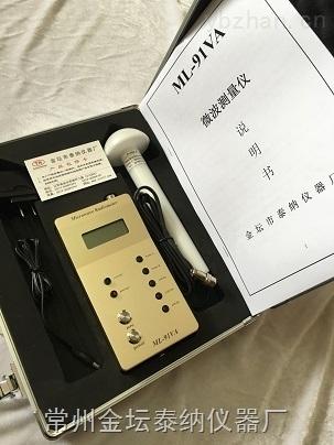 金坛泰纳微波测量仪