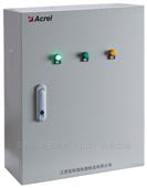 AF-QYFJ-100W安科瑞消防设备电源监控系统之区域分机