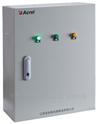 安科瑞消防设备电源监控系统之区域分机