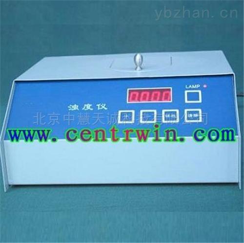 ZH7124型便攜式濁度儀/便攜式散射光濁度儀
