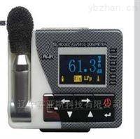 防爆倍频程声级计SYS-ASV5910-2B+1/30CT