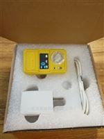 BX80一氧化氮检测仪厂家供应