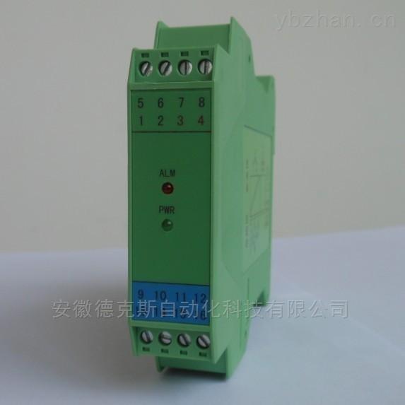 热电偶隔离式安全栅