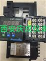 SG-3A數字高斯計SG-4L,SZC-04智能轉速表