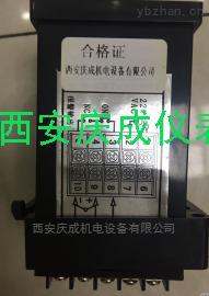 西安庆成机电设备有限公司