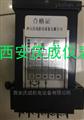 SF904C温度开关SF906D,ZX74直流电阻器ZX21