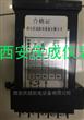 SF904C溫度開關SF906D,ZX74直流電阻器ZX21
