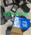 SG-3J數字高斯計SG-3D,SZC-04智能轉速表
