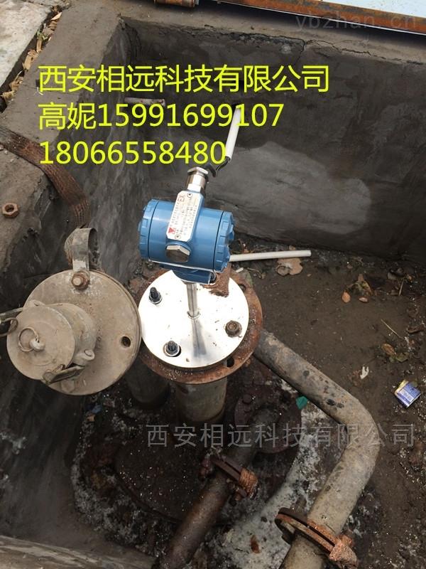 广州压力容器顶装防爆浮球液位变送器