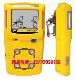 BW-四合一氣體檢測儀