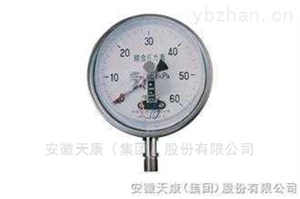 YEX-150系列膜盒电接点压力表厂家