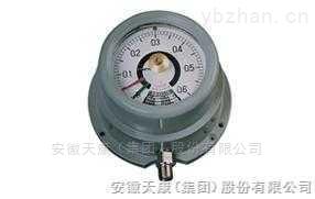YX-160-B防爆电接点压力表厂家