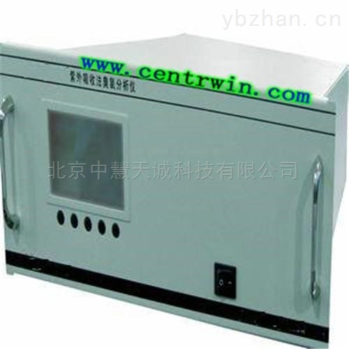ZH6815型紫外吸收法臭氧分析仪/O3测定仪