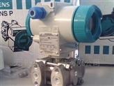 西门子PDS473远传压力变送器