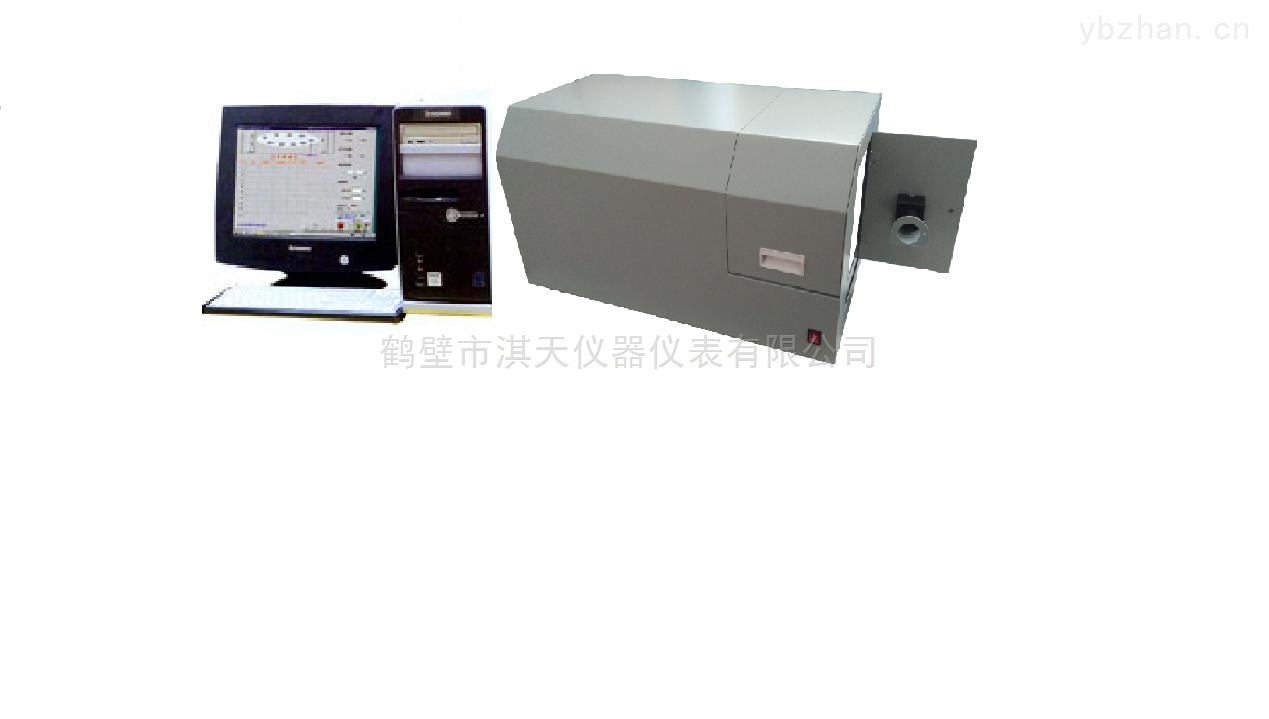 微机自动灰熔点测定仪