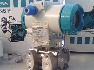進口西門子PDS403壓力變送器現貨
