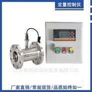 自动加水定量控制仪
